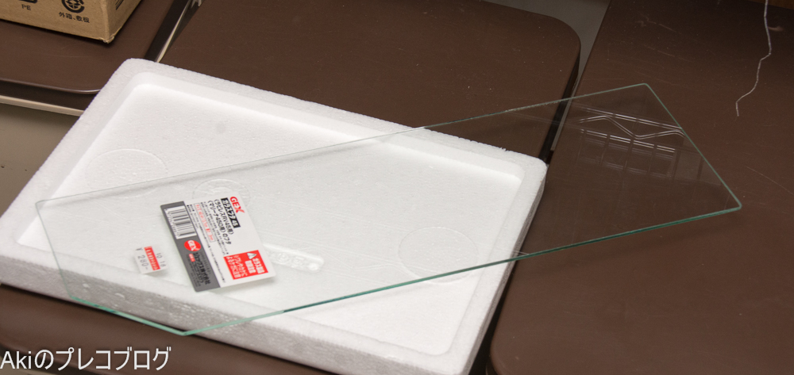 45cm水槽ガラスフタ