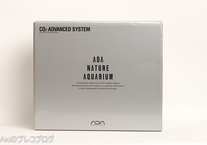 ADA CO2アドバンスシステム