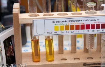 亜硝酸濃度