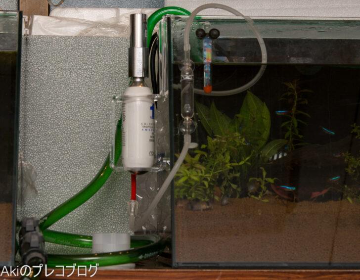 CO2アドバンスシステム