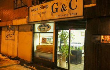AquaShop G&C