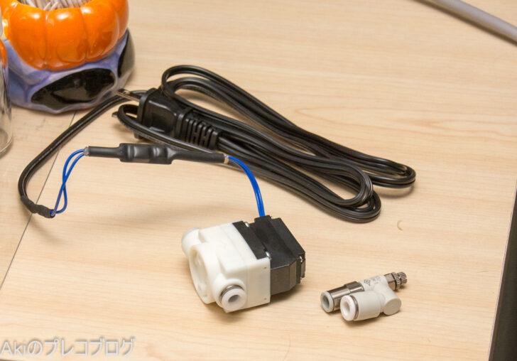 電磁弁とスピコン