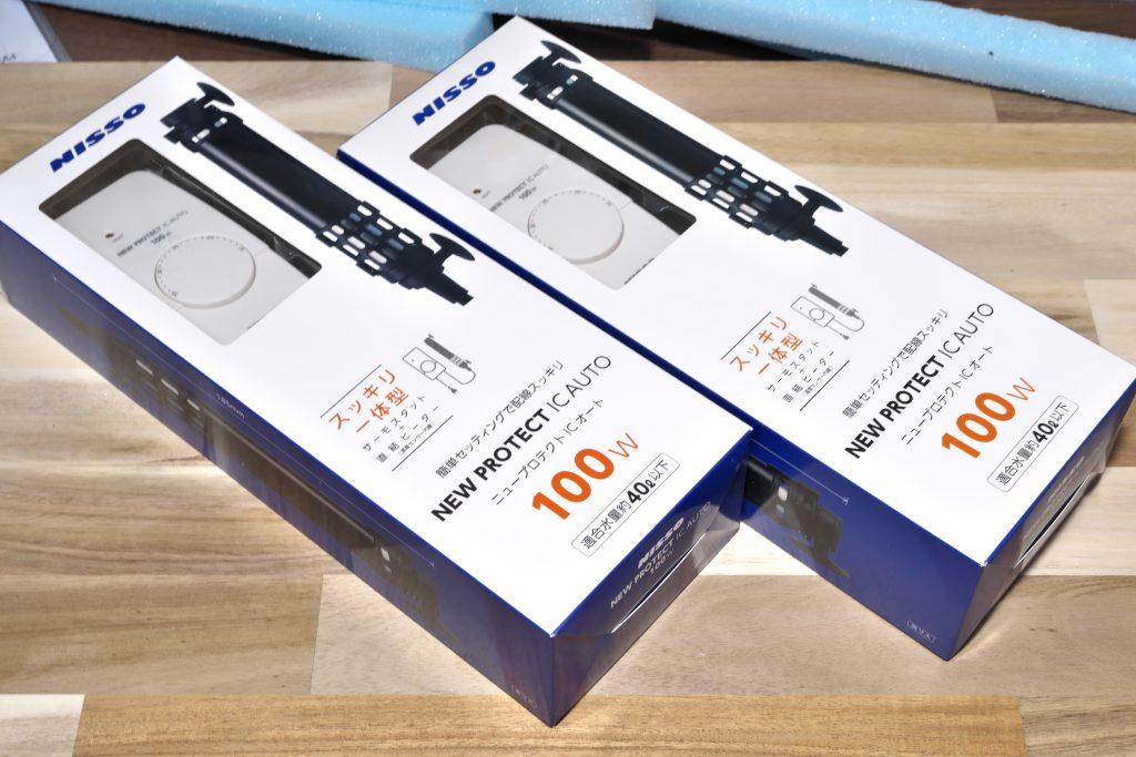 アウトレット品 ニッソー NEWプロテクト ICオート 100W 観賞魚 水槽 ヒーター